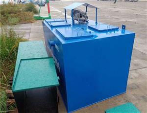 HR-SH美丽山区一体化污水处理设备