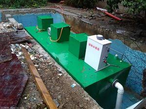 HR-SH来宾市 生活污水处理设备