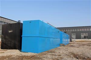 HR-SH武汉农村废水处理设备