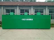 HR-YZ养猪场废水处理设备价格