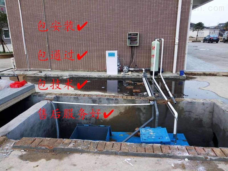 百色市宿舍楼废水处理设施