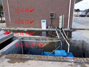 HR-SH美丽山区集中式污水处理项目