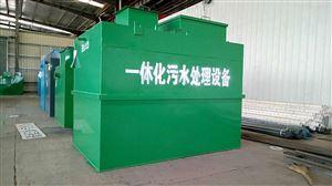 HR-SH梧州市农村公厕污水处理设施