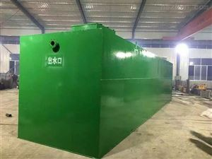 HR-SH玉林市 农村公厕污水处理设备