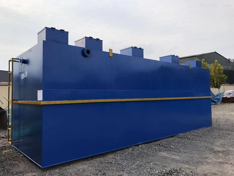 河池市小区污水处理装置