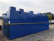 HR-YZ养猪场废水处理设备型号