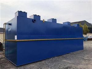HR-SH城市街道公厕集中式污水处理装置