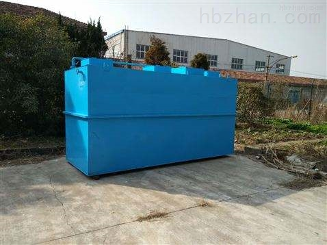 景区厕所污水处理装置