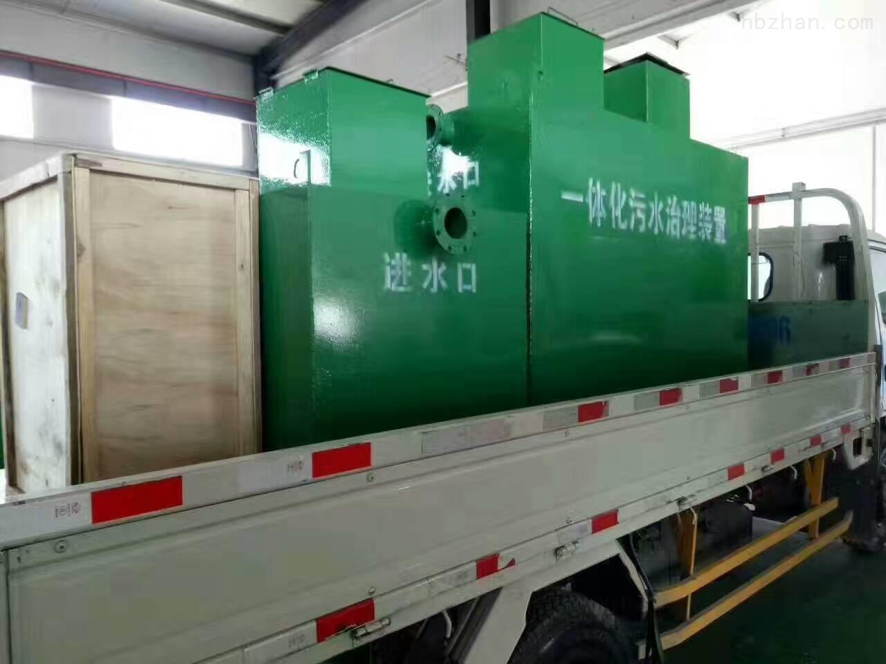 荆州工人宿舍污水处理机