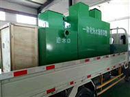 HR-XD床单洗涤污水处理设备