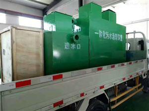 HR-SH贵港市 农村污水处理设施