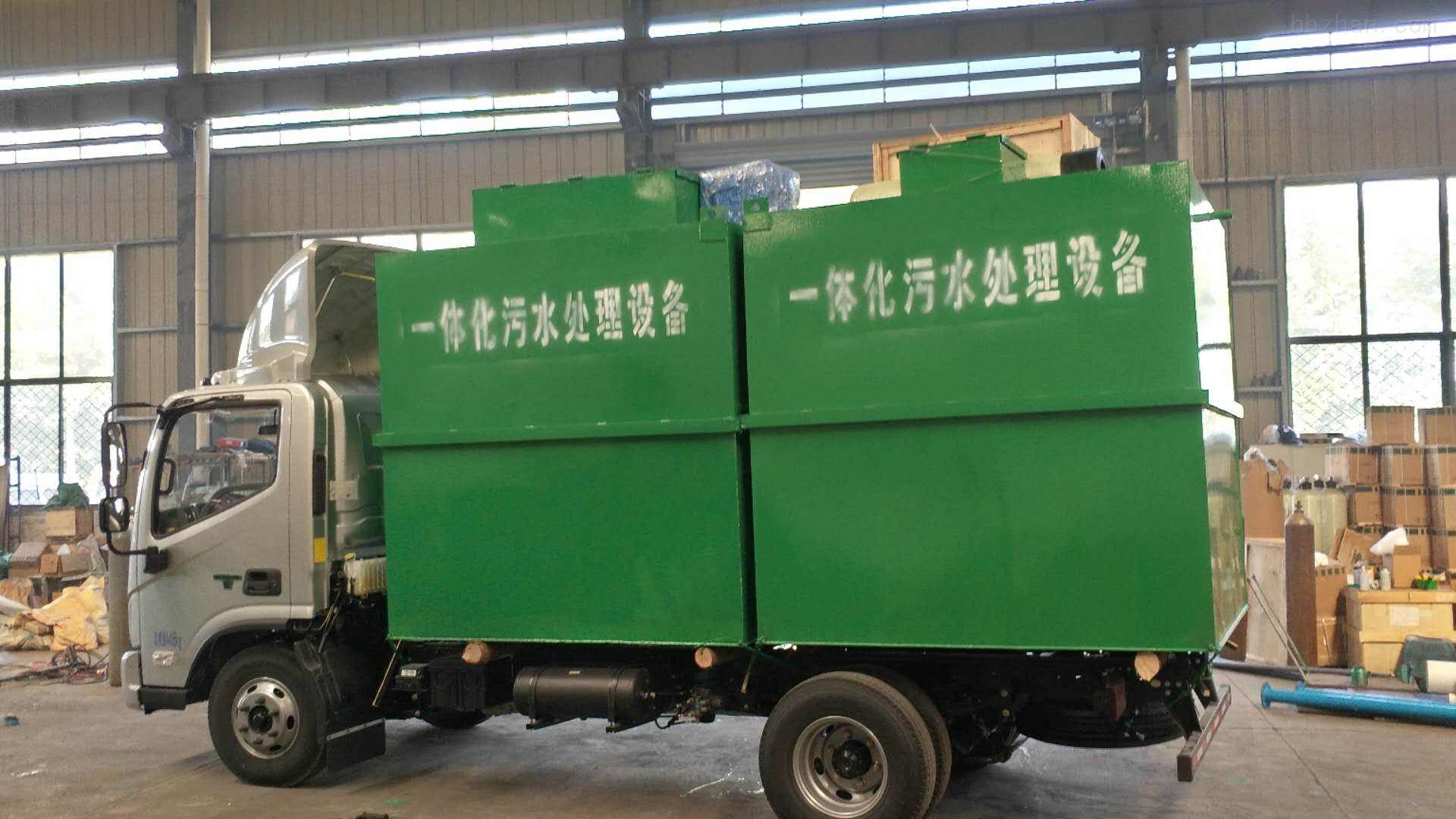 荆州新农村污水处理设备