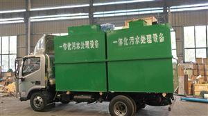 HR-SH南宁市社区废水处理设备