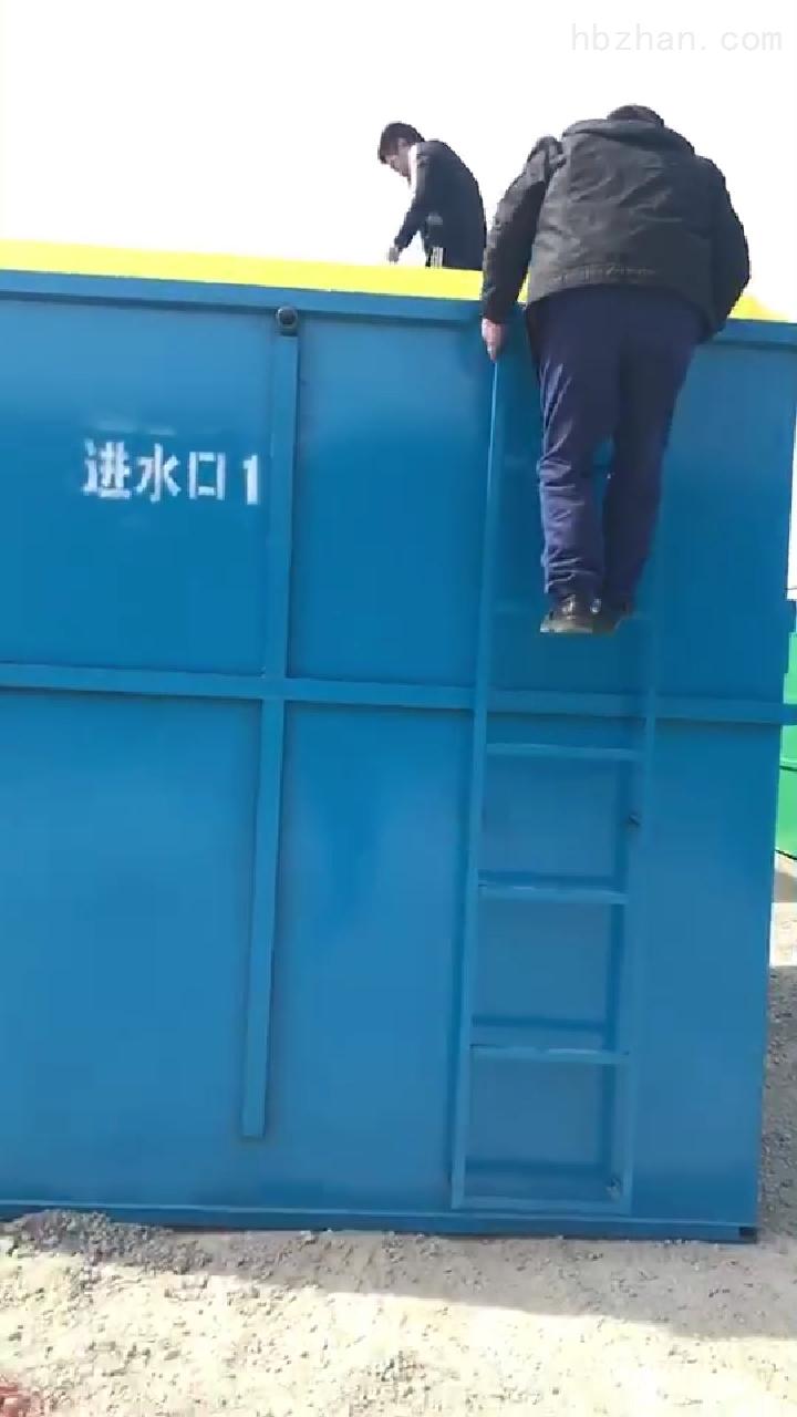 十堰景区厕所污水处理设施