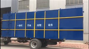 HR-SH桂林市公园公厕污水处理设备