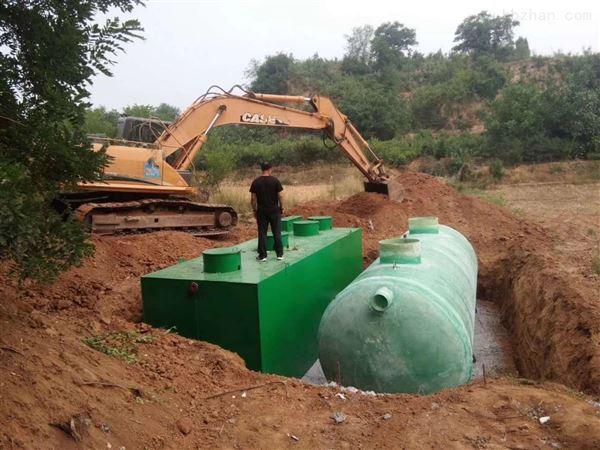 北海市农村生活污水处理设施