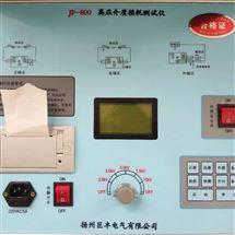 全自动抗干扰高压介质损耗测试仪