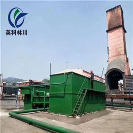 YKLC-265洗涤污水处理