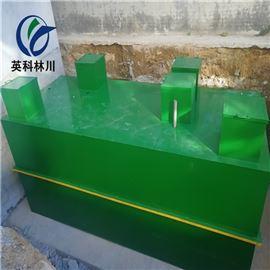 YKLC-21布草洗涤污水处理设备