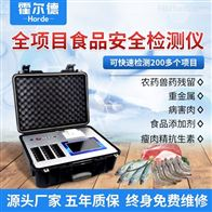 HED-G1800食品检测仪器设备价格