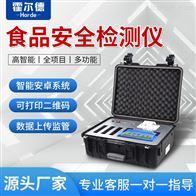 HED-G1800食品检验仪器设备清单