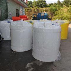 1吨塑料PE化工搅拌桶 厂家