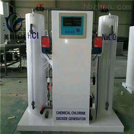 YKLC-32污水处理二氧化氯发生器设备