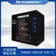 HCCL自来水厂用电解次氯酸钠发生器