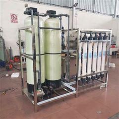 JH-2T/H超滤系统超滤纯水设备