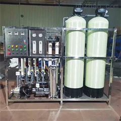 生活用水处理超滤设备厂家