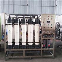 洁涵水处理—矿泉水制取系统