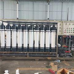 水处理超滤系统设备