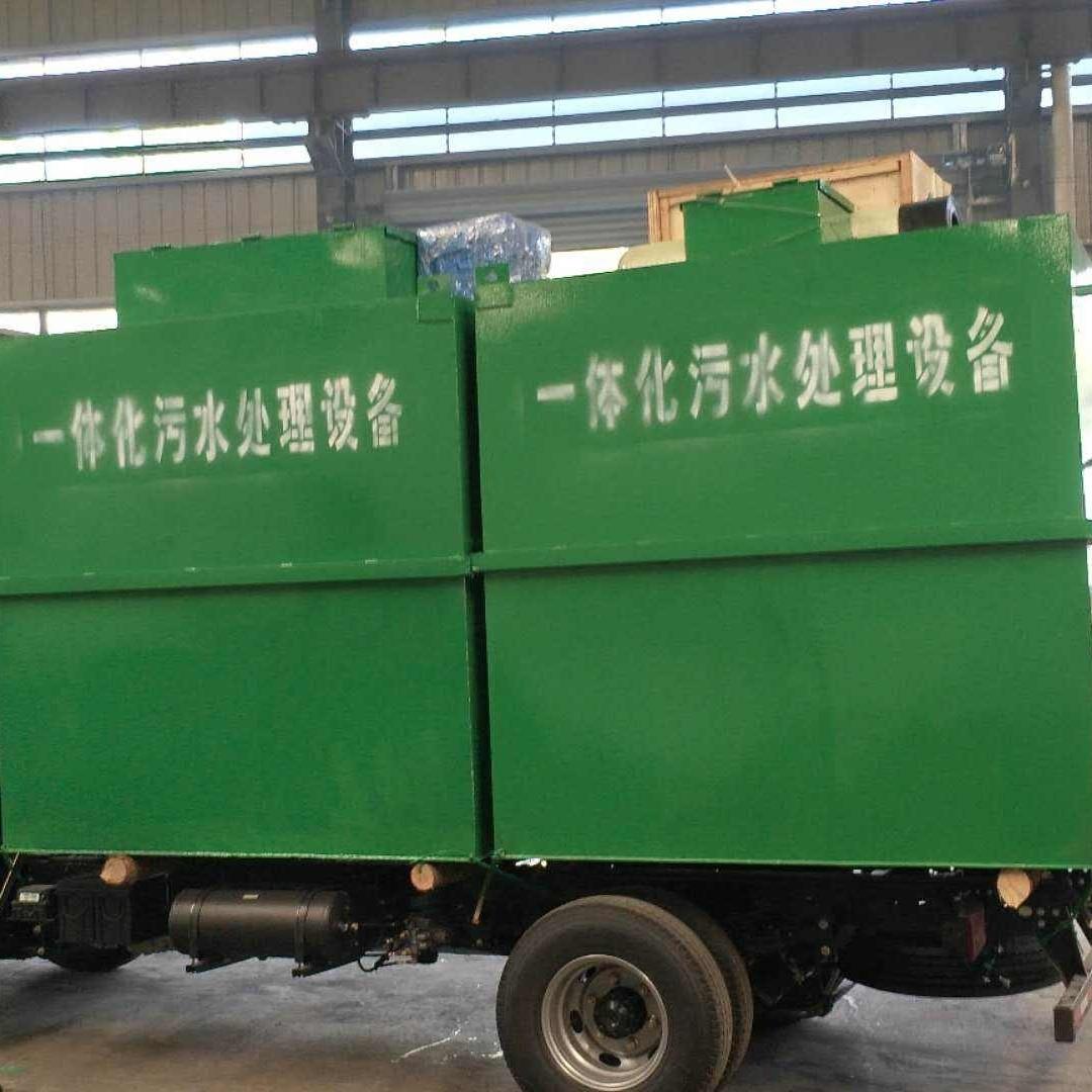 果蔬加工厂废水处理设备价位