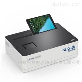 GL-7100新款红外分光测油仪