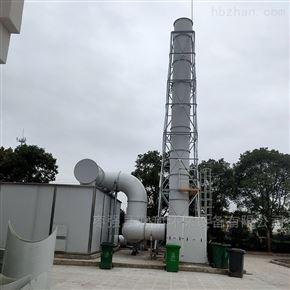 養殖廠噴淋除臭塔a裝置a設備