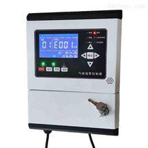 液氨浓度检测仪