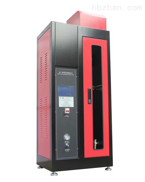 電工套管阻燃性測試儀,智能電工管燃燒儀