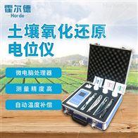 HED-QX6530土壤氧化还原电位计