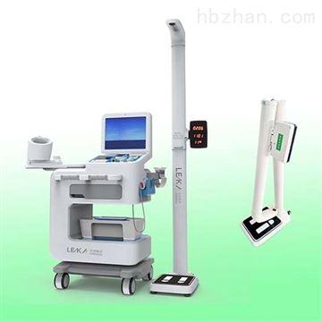 HW-V6000多功能健康一体机 健康管理机
