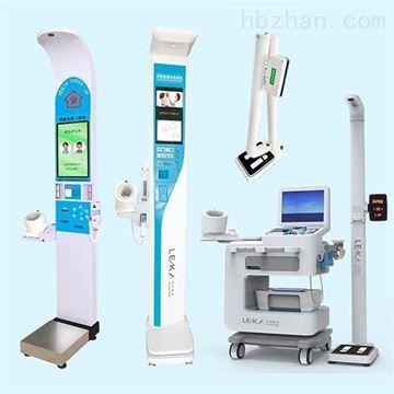 HW-V6000公共卫生智能健康体检一体机
