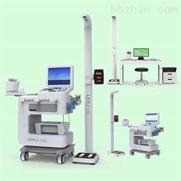 HW-V6000健康自助体检机 自助式智能体检一体机