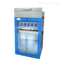 SLC-1000A水質采樣器