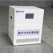 医院mbr一体化污水处理设备