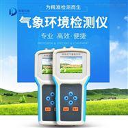 JD-QX9数字农情监测仪