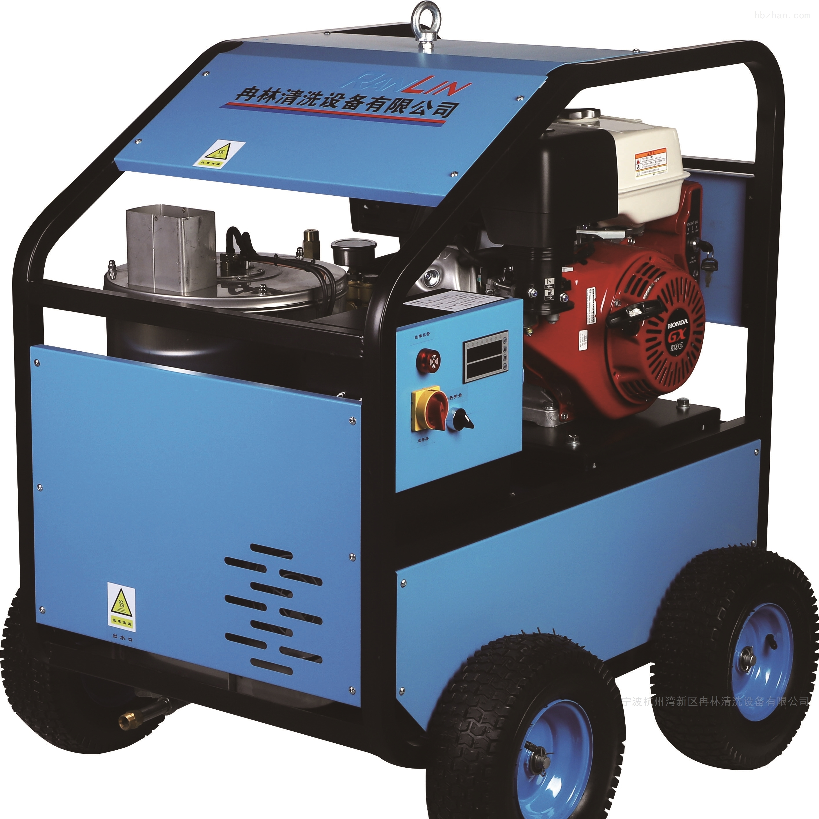 CAYR2515-E型汽油机驱动高压热水清洗机