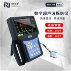 RJUT-510不锈钢超声波探伤仪