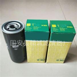 替代德国曼空气W962滤清器滤芯精诚
