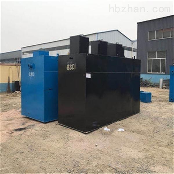 一体化小型医院污水处理设备