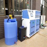 BSDSYS学校实验室污水处理设备处理方案