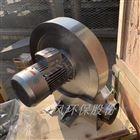 不锈钢耐腐蚀风机